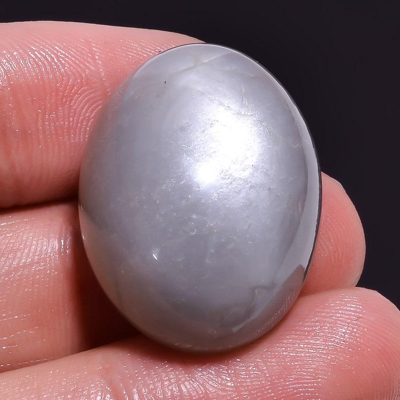 IM6|| Grey Moonstone||58.85 Ct.||Oval||27X20X14 mm|