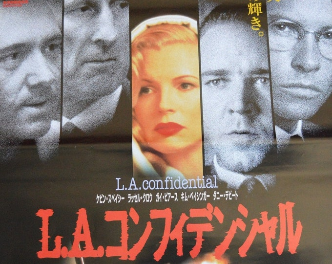 LA Confidential ( 1997). Original Japanese poster of the premiere.