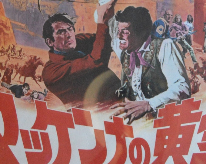 Mackenna's Gold. (1969) with Gregory Peck. Original Japanese poster of the premiere.