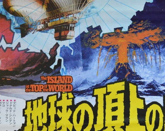 The Island at the Top of the World (1974) Original Japanese poster of the premiere.