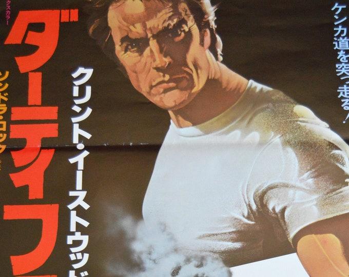Duro de Pelar ( Every Which Way But Loose) 1978 con Clint Eastwood. Cartel japonés original del estreno.