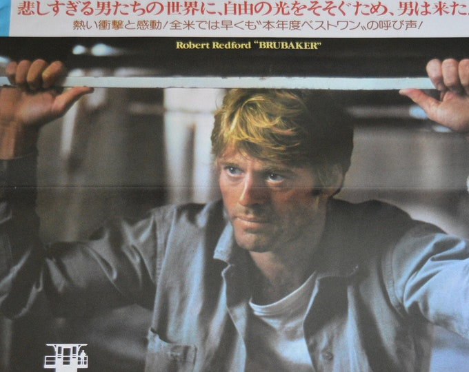 Brubaker (1980) with Robert Reford. Original Japanese poster of the premiere.