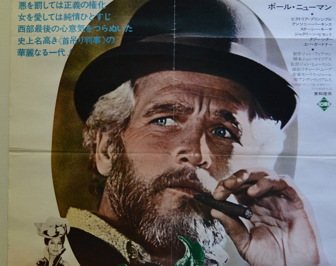 The Life and Times of Judge Roy Bean (1972) with Paul Newman. Original Japanese poster of the premiere.