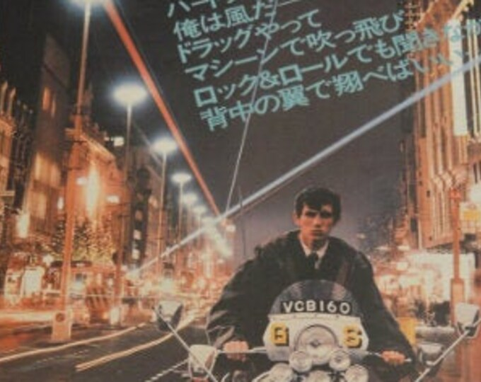 Quadrophenia (1979) . Original Japanese film poster.