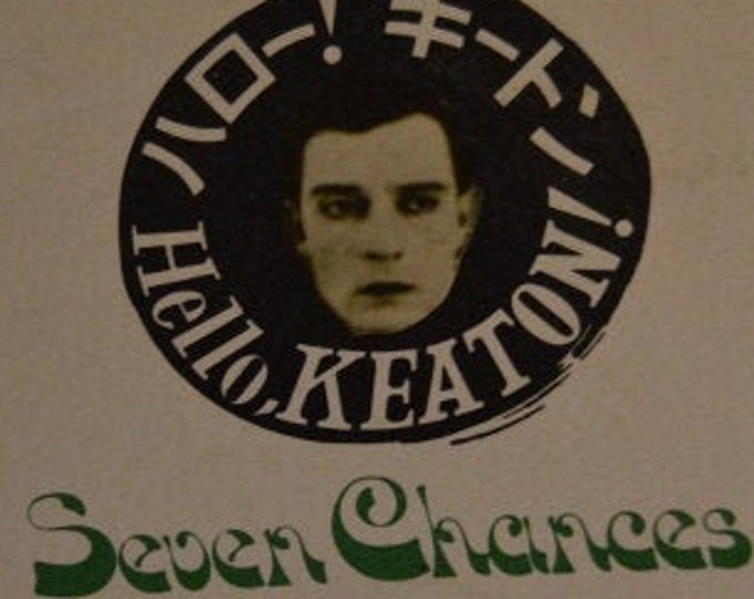 Seven Chances (1925) by Buster Keaton. Japanese guide to the revival of this film in the 80s.