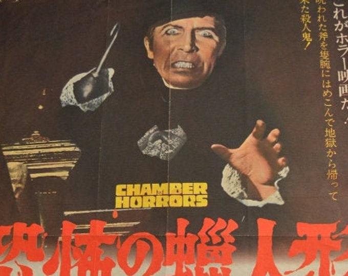 Chamber of Horrors (1966). Original Japanese film poster.