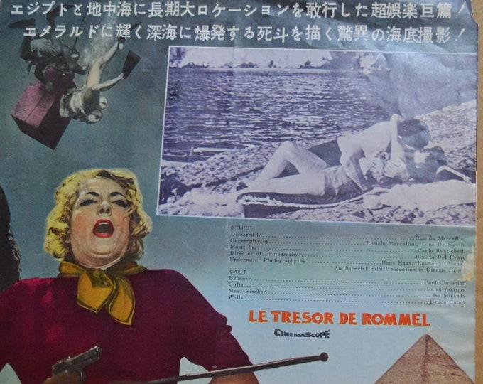 Il tesoro di Rommel (1955). Original press guide to the premiere in Japan.