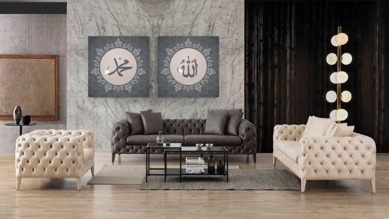 Islamic Home Decor Arabic Calligraphy Islamic Art islamic decor Set of 2 Allah Arabic Muslim Gifts Islamic Wall Art Quran Wall Art
