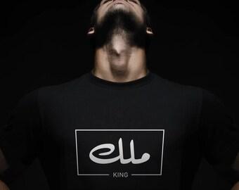 3c900b4ceb King shirt | king t-shirt | Arabic T-shirt | Arabic design shirt | king  men's shirt | birthday king | shirt for men | birthday gift