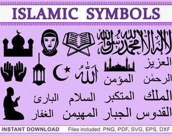 Arabic symbol | Etsy