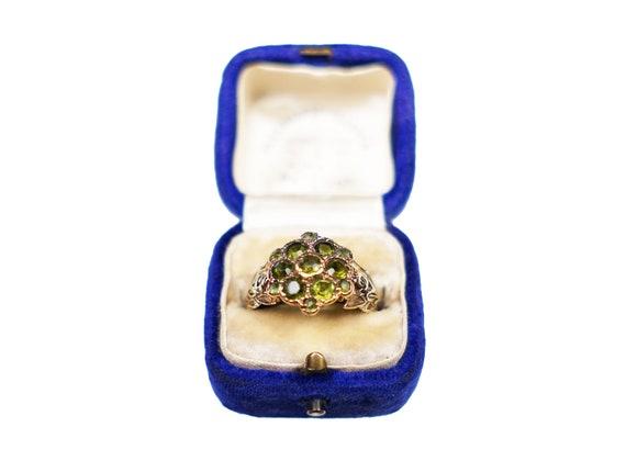 Vintage Gold Peridot Cluster Ring, Decorative Flor