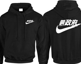 8591e7624252a Japan Nike Hoodie