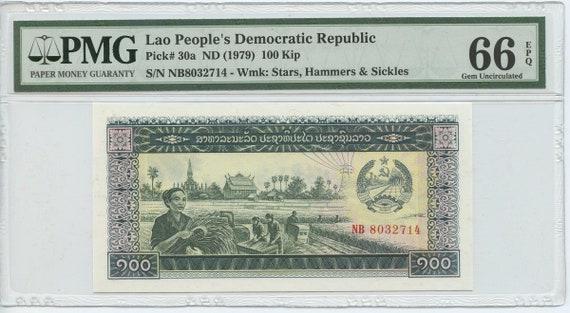 Uncirculated 1988 Laos 100 Kip Banknote; Crisp