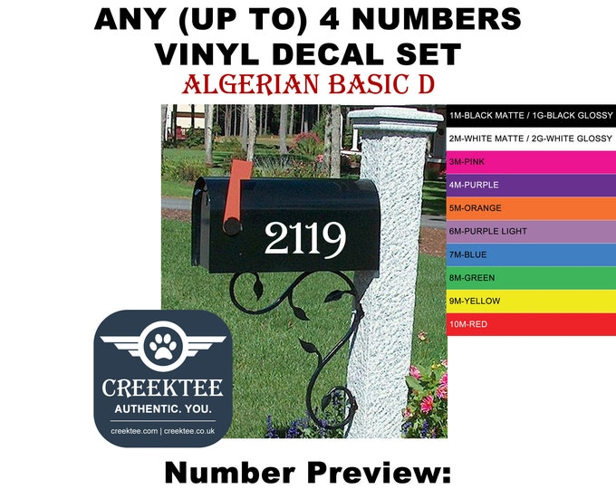 Mailbox Address Number Stickers - Up to 4 Numbers Algerian Basic D Font - High Quality Vinyl Decal