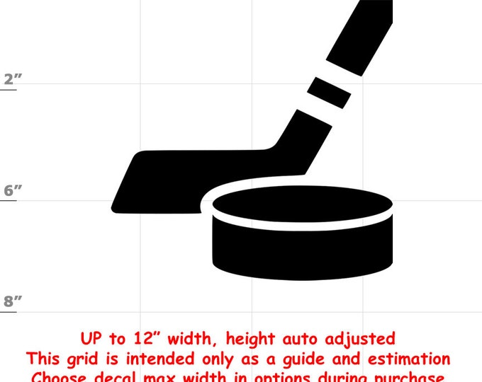 Hockey Stick and Puck Vinyl Decal (1906-U) - various sizes and colors - colours