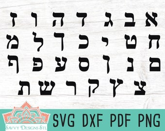 Hebrew Flashcards Etsy