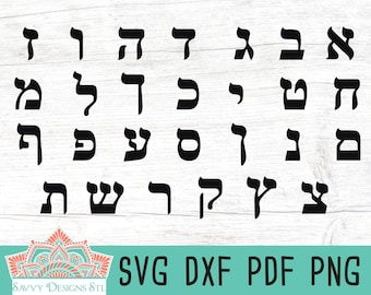 Hebrew Alphabet Template Cut File for Silhouette and Cricut, INSTANT DOWNLOAD, Hebrew Letters SVG, Hebrew Stencil Printable Template
