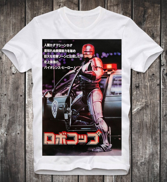 Robocop Poster Adult Work Shirt