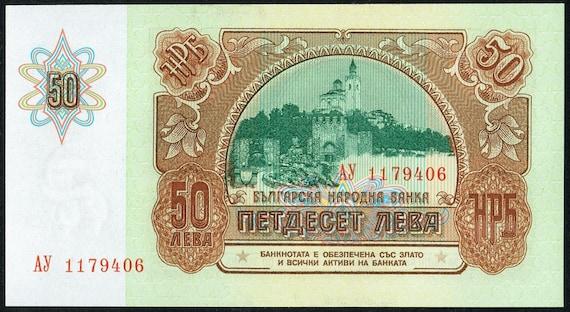 Pick 111 BULGARIA 5000 Leva 1997 UNC