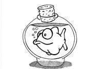 Day 1, #fish, original inktober drawing