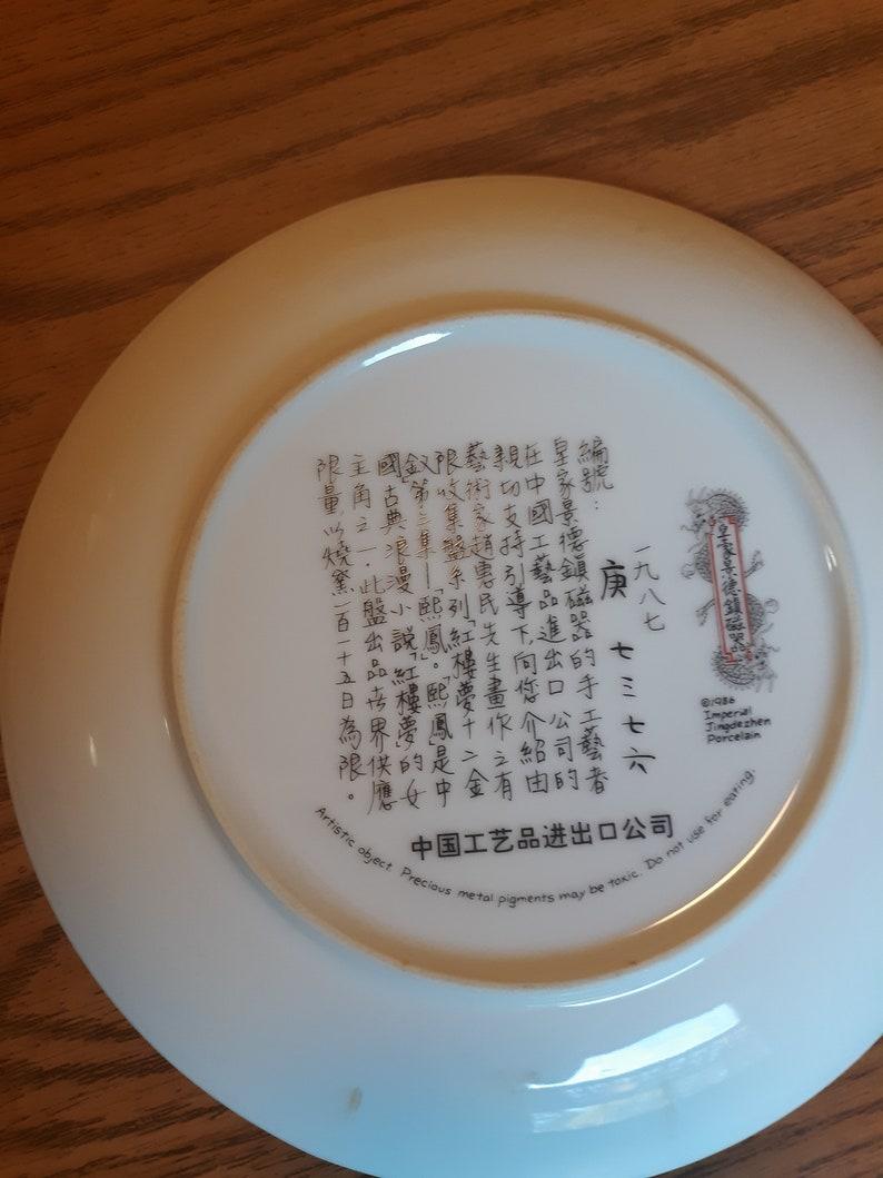 Imperial Jingdezhen Porcelain Plate 1986