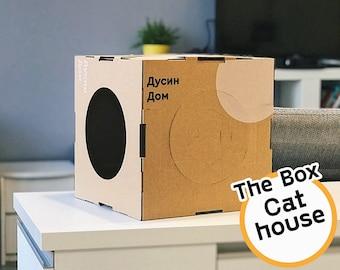 Cardboard Cat Box Etsy
