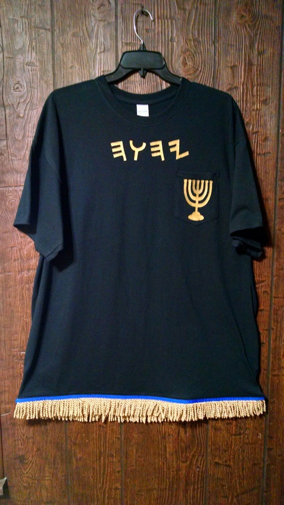 hebrew israelite shirt w//fringes