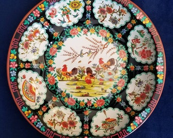 Floral Seaside Landscape Inspired Design Made in England Beautiful Vintage Daher Decorated Ware Decorative Bowl