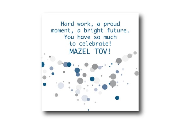 Digital Bar Mitzvah greeting card, Pantone Colors, Instant Download, Mazel Tov