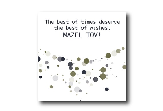 Digital Bar Mitzvah greeting card, Pantone After Midnight Color
