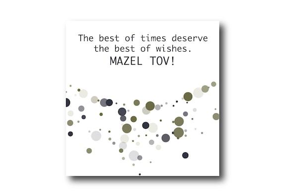 Digital Bar Mitzvah greeting card, Pantone After Midnight Color