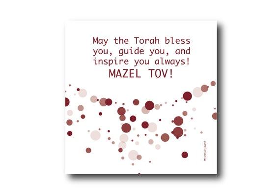 Digital Bar Mitzvah greeting card, Pantone Colors