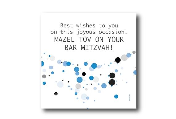 Digital Bar Mitzvah greeting card, Pantone Colors, Mazel Tov