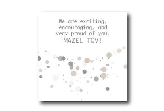 Digital Bar Mitzvah greeting card, Pantone Ultimate Gray Color