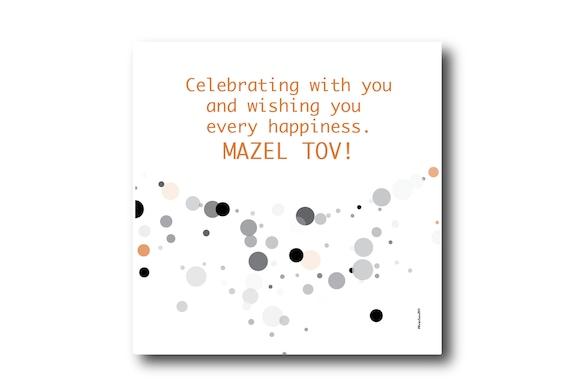 Digital Mazel Tov Card, Pantone Colors, Congratulations