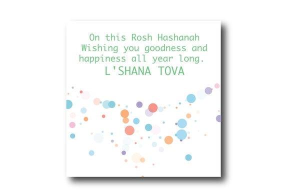 Digital Rosh Hashanah card wishes, instant download, Ready to share and post, Pantone Colors