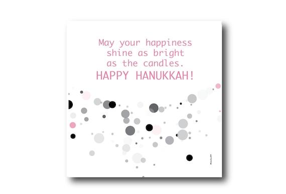 Digital Greeting Card for  HANUKKAH Wishes, Pantone Colors