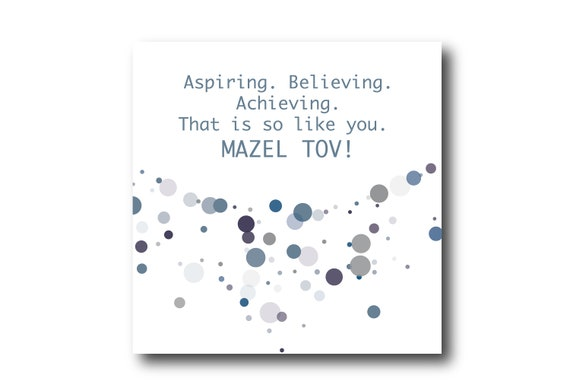 Mazel Tov Digital Congratulations card, wishes, instant download, printable at home, social media ready, Pantone Colors