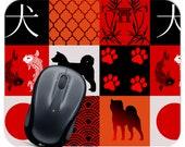 Akita and shiba inu Mousepads