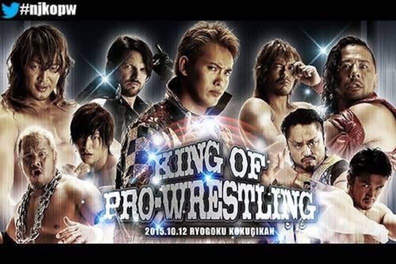 NJPW King Of Pro Wrestling 2015 DVD New Japan Pro Wrestling English