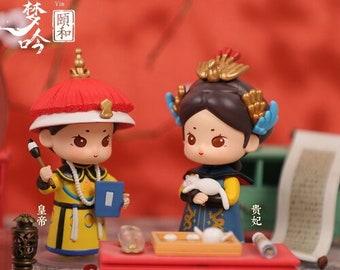 Qing Dynasty blind box