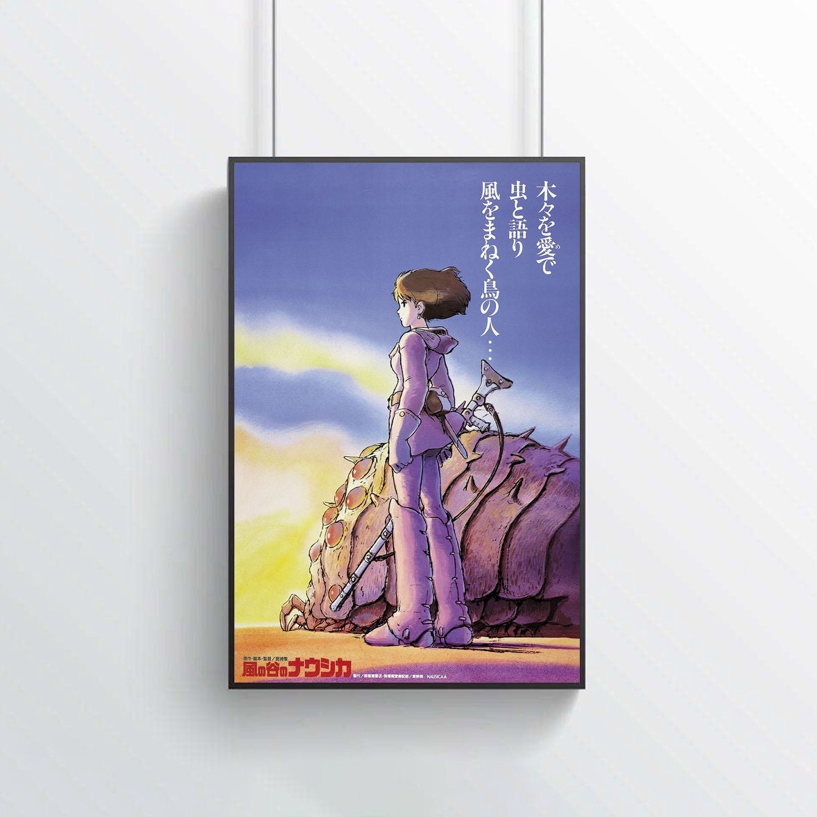 Nausicaa of the Valley of the Wind Poster,Movie Poster,Silk Painting