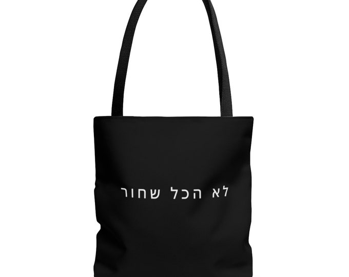 HEBREW Tote Bag