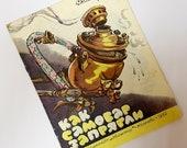 E.Permyak, How the samovar was harnessed , 1985 Soviet Vintage children 39 s Book, Russian Vintage Book, Soviet Book, Literature USSR