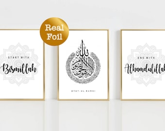 White Arabic coffee cups set (6pcs) with gold calligraphy (Bismillah)