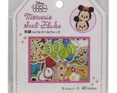 Disney Tsum Tsum or Doraemon Golden Pressed Embroidery Like 40pcs Die Cut France Mercerie Seal Sticker pk - 1 pk Made in Japan