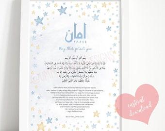 Collar de nombre Etiqueta musulmán Arshad//Árabe Ayatul kursi Corán Hombres Joyas él Eid