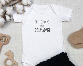 Theia's Little Dolmadaki | Aunt | Auntie | Greek | Greece | Pregnancy Announcement | Specialty Ethnic Onesie | Espea