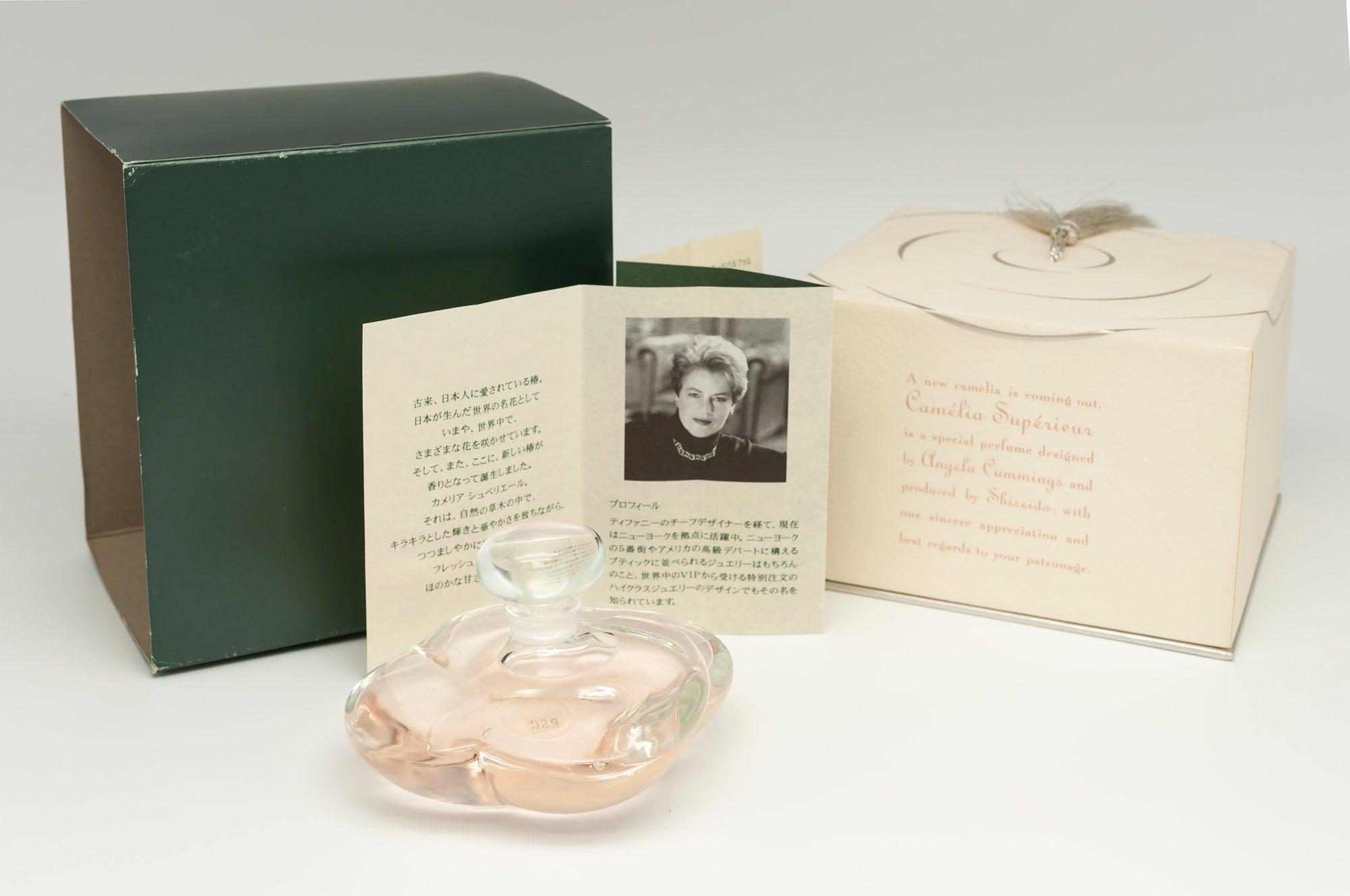 CAMELIA SUPERIEUR SHISEIDO Eau de Parfum Edp 40 ml vintage