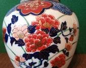 Vintage Japanese Gold Imari hand painted Porcelain Jar with Lid